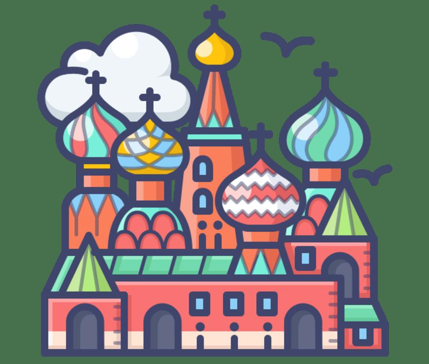 Nejlepší 34 Mobilní Casinos v Rusko 2021